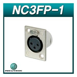 뉴트릭 XLR판넬용암잭 NEUTRIK NC3FP-1/직사각