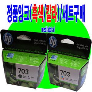 HP 데스크젯k209a  어드밴티지 복합기 흑색/칼라 잉크