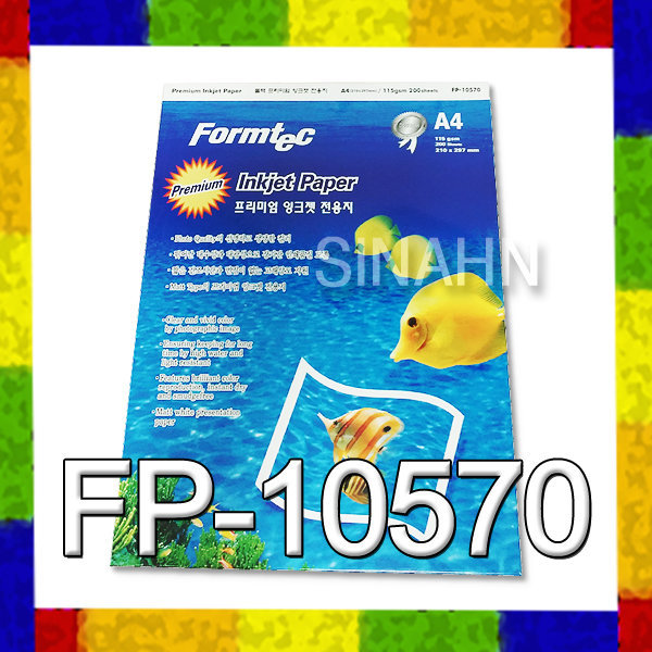 (폼텍) FP-10570(1권/200매)잉크젯전용지/A4크기/115g