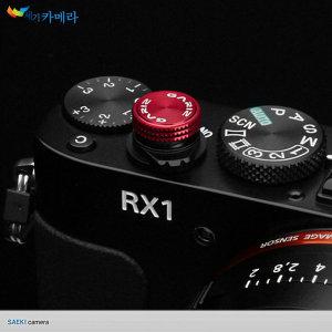 GARIZ 소프트 버튼 XA-SBA3 / 나사식 버튼