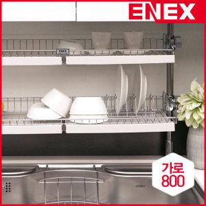 에넥스 ENNEE 2단 기둥식 800 로얄