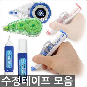 오피스네오/수정테이프 모음/수정액/바르네/지우개