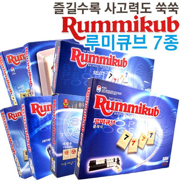 루미큐브 7종/퍼즐/숫자게임/셀렉트/보이져/rummikub
