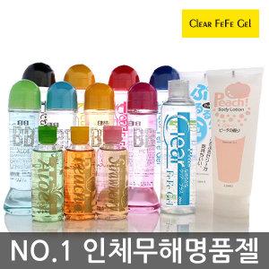 명품반값세일/클리어페페젤/러브젤/성인용품/흥분젤