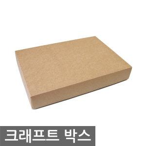 크래프트 박스 (상하형 박스/ 조립 박스/ 게임 박스)
