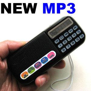 신상 각종 효도라디오 mp3 /하이파이/등산라디오 선택