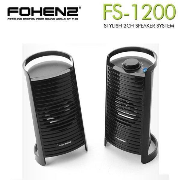 포헨즈 스피커 FS-1200 (2채널 스테레오 / 헤드폰 마이크단자 / 타원형 받침대 / 볼륨조절)