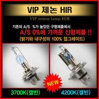 VIP ���� HIR ����/������/�Ȱ���/�ҷΰշ���/��� ��