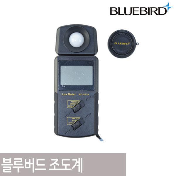 디지털 표면 조도계 휘도 광도 측정기 계측기 검사기