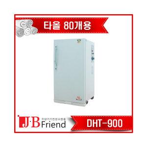타올찜기(온장고)DHT-900