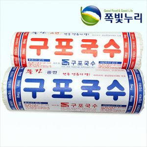 쫄깃 구포국수 소면 중면 1kg 특별한 기능성국수 10종