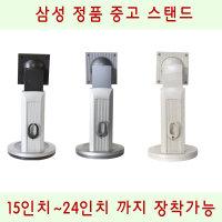 모니터다리/모니터발/모니터스탠드/VESA10cmx10cm