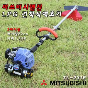 견착식예초기 TL-231E 예초기/미쓰비시/가솔린예초기