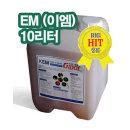 em원액/em/이엠발효액/쌀뜨물발효액/악취제거/퇴비