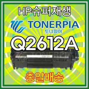 ���)HP Q2612A LaserJet 1010 1015 1020 3050 3020
