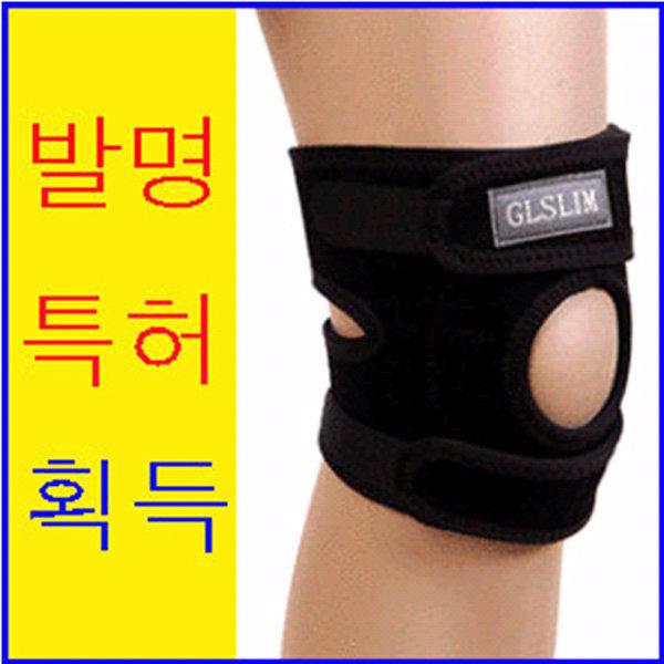 무릎 보호대 관절 압박밴드 스포츠 등산용 무릅 아대