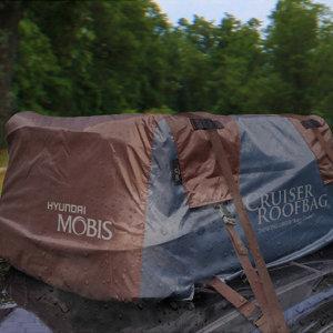 현대모비스크루져 루프백레인커버/캠핑용품/차량용품