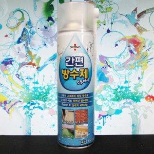 B781/방수제/뿌리는방수제/스프레이방수제/옥상방수제