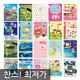초등노트 10권 예쁜공책 과목별 캐릭터 공책 일기장