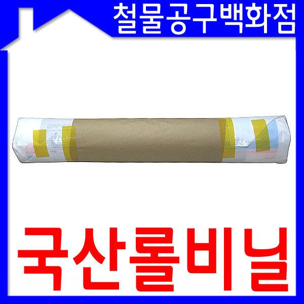 건축용비닐/농업용비닐/PE필름/롤비닐/포장/방한/방풍