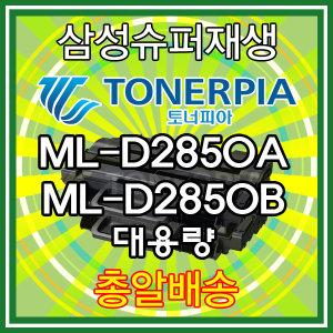 재생 ML-D2850B ML2450DK ML2451DK ML2851DK ML2852DK