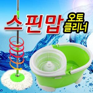회전물걸레 청소기/스텐레스업그레이드/대걸레/밀대