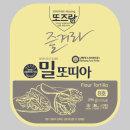 남향 밀 또띠아 8인치(약 21cm) 496g(12장)