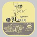 남향 밀 또띠아 10인치(약 24cm) 780g(12장)
