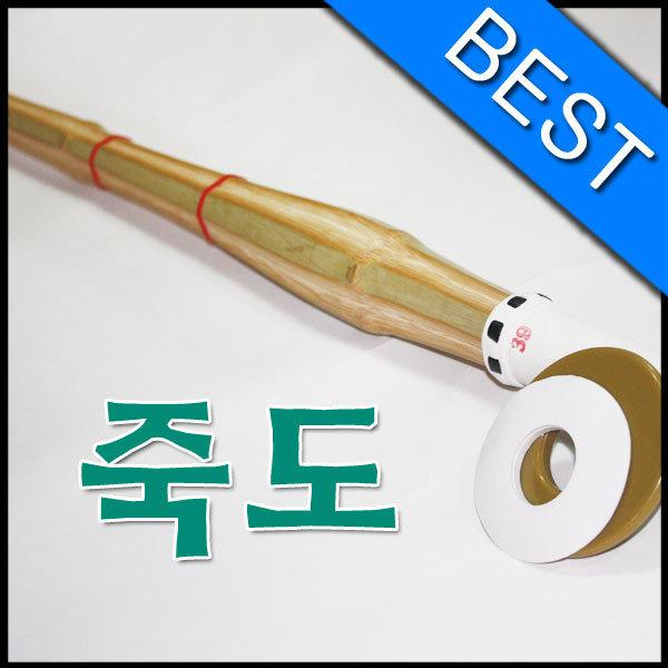 죽도/도장 학교 최다판매/검도죽도/검도용품/죽도집