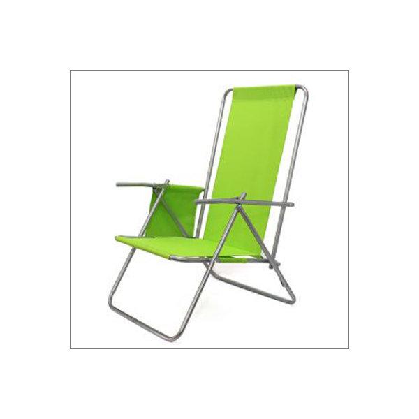 접이식 포켓 레저의자(로우체어)
