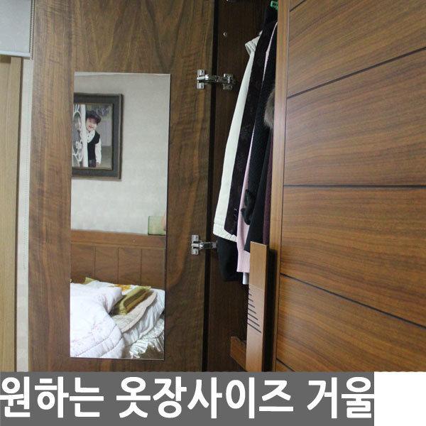 옷장에 손쉽게붙이는아크릴거울/벽/인테리어소품