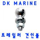 DK���� ���κ� 50mm 3500LBS ������ġ Ʈ���Ϸ�