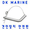 DK ���� ������ġ ������/�νĹ��� ��ũ�ε���