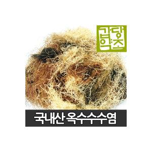 옥수수수염차 200g 옥수수수염환300g 옥미수