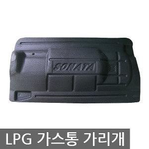 LPG�����밡����.LF��� HG TG XG/����K5 K7 SM5 YF