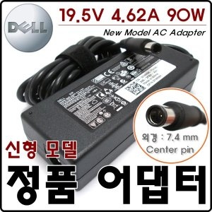 정품 어댑터 19.5V 4.62A 90W Dell Inspiron 1546