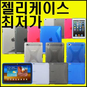 갤럭시탭 S5e 10.5 9.7 8.0 10.1A S4 아이패드 지패드