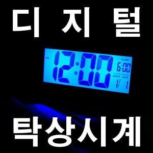디지털 탁상시계 : 알람시계 : 무소음시계_건전지포함