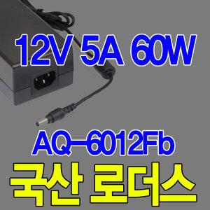 국산 12V 5A SMPS어댑터 60W AC Adapter