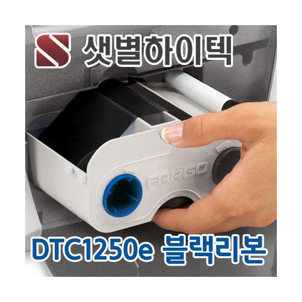 DTC1250e 카드프린터 블랙리본 FARGO 정품 소모품
