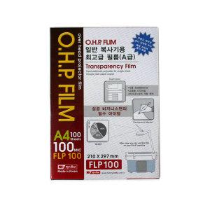 A4 OHP필름(100장)/FLT100/일반복사기용