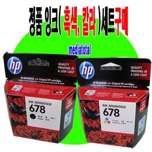 hp 데스크젯3545 어드밴티지 복합기 검정/칼라 잉크 S