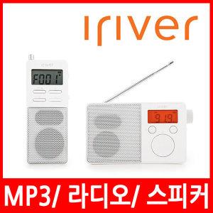 ipa100/ȿ������/����/mp3/mp3�÷��̾�/mp3����