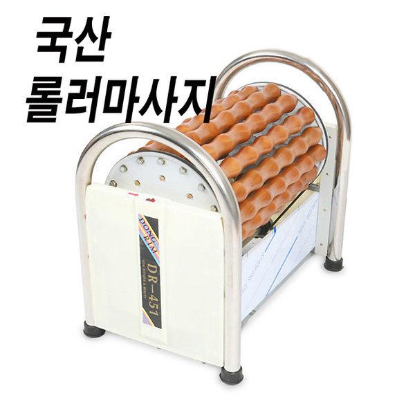 헬스매니아/헬스클럽 납품용 국산 롤러마사지기