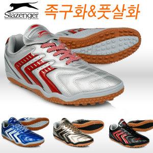 슬레진저 정품 족구화 풋살화 축구화 운동화 런닝화
