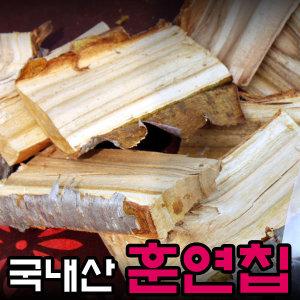 참나무/포도나무/벚나무/대추나무/사과나무 훈연칩