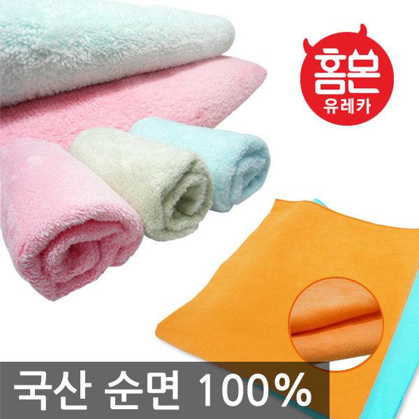 극세사 비치타올/바디 대형 유아 아동/가운 타올 타월