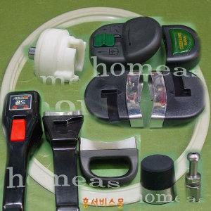 세프라인압력솥 부품정품판매 (패킹추손접이안전밸브)