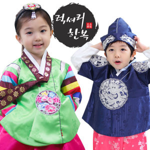 신상_퓨전한복/아동한복/돌복/돌한복/여아/남아/양단