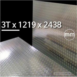 3T (두께 mm) x 1219 x 2438 알루미늄 체크 무늬 판